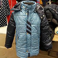 Детская куртка для мальчика на флисе