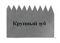 Ножи для сращивания (крупный зуб)