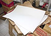 Картон для лекал 64*90см 300гр