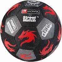 Мяч для уличного футбола MONTA Streetmatch
