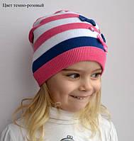Шапка осень-весна на девочку Arctic Пуговицы (розовый, серый)