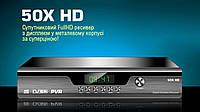 Тюнер цифровой 50X HD