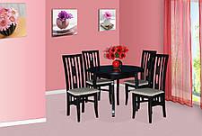 Стол обеденный круглый  раскладной   ЭЛИС   Fusion Furniture, цвет  венге     (эмаль черная), фото 2