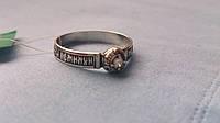 Серебряное кольцо - оберег Спаси и Сохрани