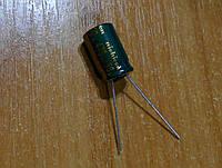 Конденсатор Low ESR Nichicon VY(M) 470uf 50v