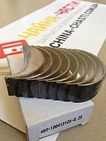Вкладыш шатуна комплект (ремонт 0,25) Amulet