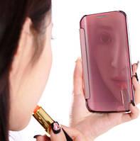 Розовый зеркальный чехол-книжка премиум класса для Samsung Galaxy A7 (2017) / A720