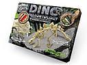 Набір для юного палеонтолога Динозаври розкопки DP-01-03, фото 2