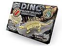 Набор для юного палеонтолога Динозавры раскопки DP-01-03, фото 4