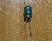 Конденсатор Low ESR Beryl RC(M) 4,7uf 400v