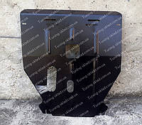 Защита двигателя Дэу Ланос V1.5 (стальная защита поддона картера Daewoo Lanos V1.5)
