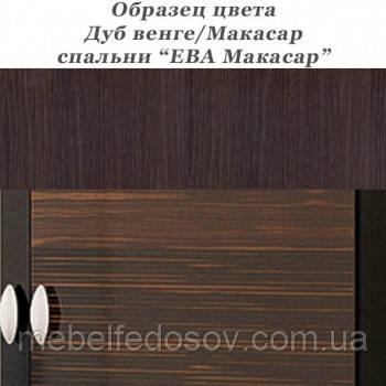 спальня ева макасар