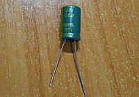 Конденсатор Low ESR Beryl RC(M) 100uf 100v