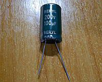 Конденсатор Low ESR Beryl RD(M) 100uf 200v
