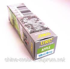 """Жидкость для электронных сигарет  """"Яблоко/Apple"""" - UKC Premium Liquid, фото 2"""