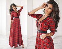 """Нарядное длинное платье из французского трикотажа """"Lillia"""""""