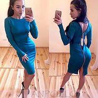 Женское облегающее платье сзади на молнии бирюза 710/04 ЛЛ