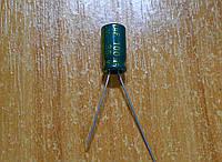 Конденсатор Low ESR Jwco LF 100uf 35v