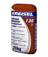 KREISEL cмесь для кладки клинкерного кирпича серая №130, 25 КГ