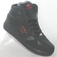 Зимние кроссовки для мужчин