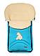 Спальный мешок-конверт на овчине Early Spring № 8 Excluzive (в ассортименте), Womar, фото 9