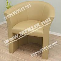 """Кресла для кафе, клубов, салонов красоты, офисов """"Лиззи"""" (730*600*790h). Клубные кресла, кресла для баров."""