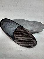 Тапочки мужские оптом