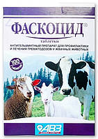 Фаскоцид №25 таб. АВЗ для жвачных животных