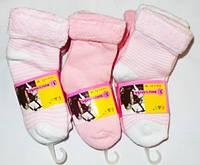 Носки детские махровые за 3 пары 1-2 года