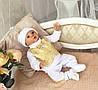 """Комплект одежды для новорожденного """"Gold"""" (велюровый)  Возраст от 0 до 6 мес"""