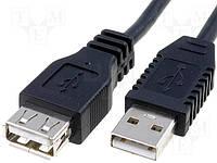 Кабель USBA-plug - USBA-jack длина 3м, черный, двойной экран (CU202-B-030-PB)