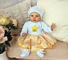 """Нарядный комплект для новорожденных и малышей """"Royal"""" (велюровый)  Возраст от 0 до 6 мес"""