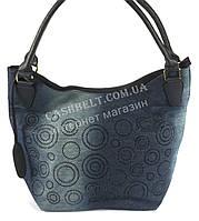 Стильная женская сумка с джинсовой ткани art. 1025 синяя, фото 1