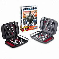 Настольная игра Морской бой (дорожная версия). Оригинал Hasbro Games
