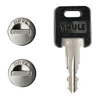 К-т ключей с личинками (4шт) Thule One-Key System 4x