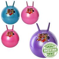 Мяч для фитнеса Winx WX 0077 с рожками