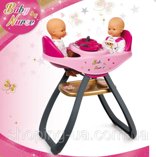 Стульчик для кормления кукол близняшек Baby Nurse Smoby 220315