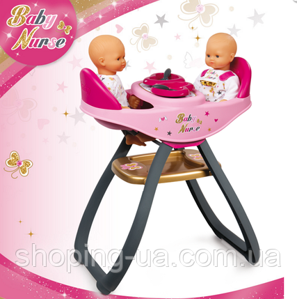 Стульчик для кормления кукол близняшек Baby Nurse Smoby 220315, фото 2