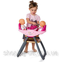 Стульчик для кормления кукол близняшек Baby Nurse Smoby 220315, фото 3