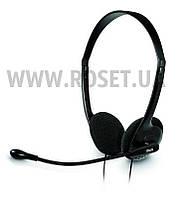 Накладные наушники - Klip Xtreme Talk KSH-280 - с микрофоном