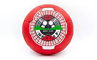 Мяч футбольный. М'яч футбольний Гриппи-5 ШАХТЕР-ДОНЕЦК (№5, 5 сл., сшит вручную)
