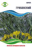 Семена  Укропа сорт  Грибовский 20гр ТМ Агролиния