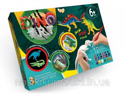 Набор для творчества - объемные модели динозавров для ручной росписи Dino Art DA-01-05