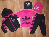 Детский Спортивный Костюм Тройка в стиле Adidas Малиновый  Рост 74-116 см