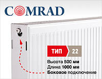 Стальной панельный радиатор COMRAD Compact 22 500x 1000