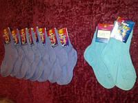 Шкарпетки дитячі, розмір 12., фото 1
