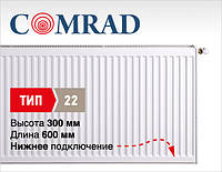 Стальной панельный радиатор COMRAD Ventil Compact 22 300x 600