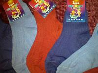 Носочки детские, 1-2года, размер 14., фото 1
