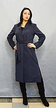 Синие женское пальто ICON 3284