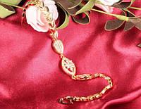 287 - Бижутерия позолоченный браслет с цирконами